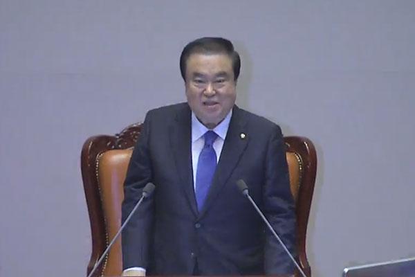 Moon Hee-sang Resmi Menjadi Ketua Parlemen Ke-20