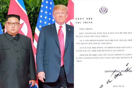 Trump Releases Kim's Letter Expressing Hope for Improved Bilateral Relations