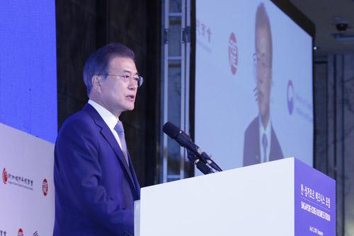 Präsident Moon erwartet Erfolg von US-Nordkorea-Verhandlungen