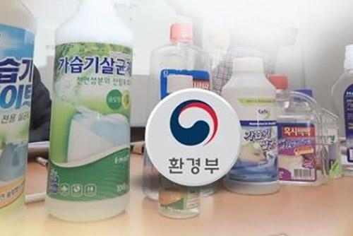 천식만 별도 접수 시작…가습기살균제 피해 총 607명 인정