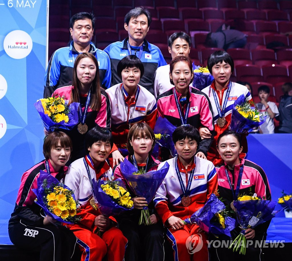 N. Korean Players to Visit S. Korea Sunday for Int'l Table Tennis Tournament