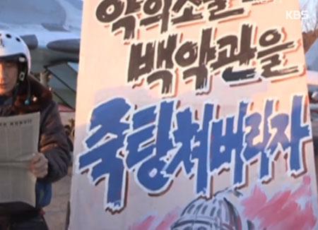 La propagande anti-US serait en train de disparaître en Corée du Nord