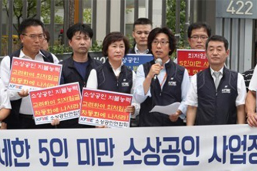 Small Business Owners Reaffirm Boycott on Minimum Wage Hike