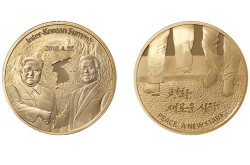 Medali Peringatan Perdamaian Semenanjung Korea Diluncurkan