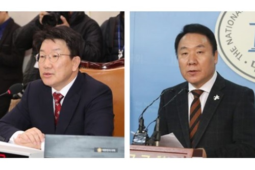 Two Main Opposition Lawmakers Indicted over Kangwon Land Job Scandal