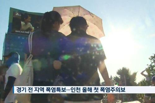 ソウルで今年初の猛暑警報