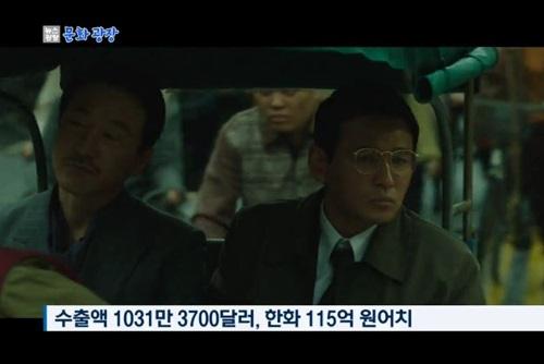 戛纳电影节电影市场韩国电影出口额创历史新高