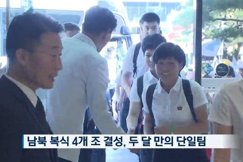 卓球韓国オープン 南北合同チームを結成