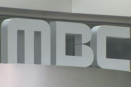 파업 때 채용한 아나운서 계약해지한 MBC…법원
