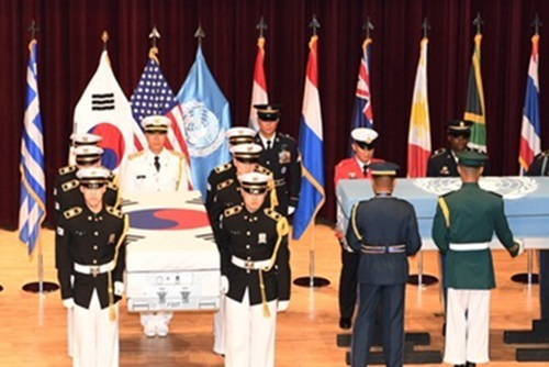 Mỹ và Bắc Triều Tiên nối lại công tác tìm kiếm hài cốt binh lính Mỹ