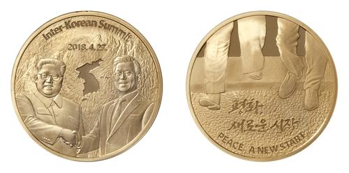 ميدالية تذكارية بمناسبة القمة بين الكوريتين