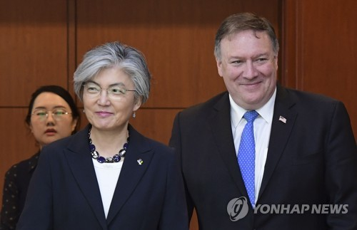 S. Korean, US Top Diplomats to Meet in New York on Friday