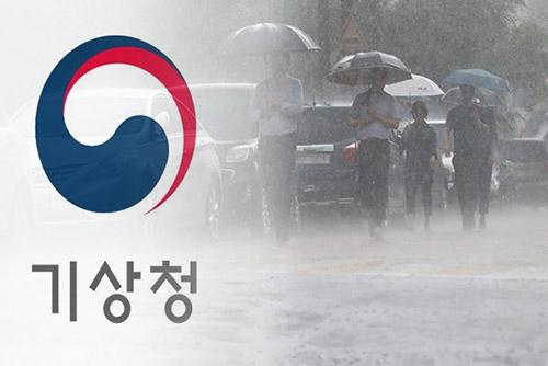 韩国气象厅:雨季本月11日结束 为1973年以来第二短雨季