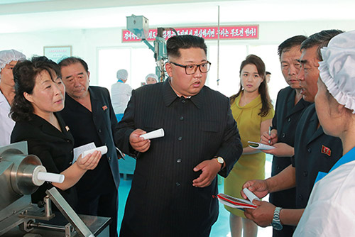 Kim Jong-un Chides Officials for Incompetence During Field Inspection