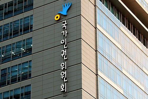 国家人権委員会、前ソウル市長のセクハラ疑惑の調査着手へ