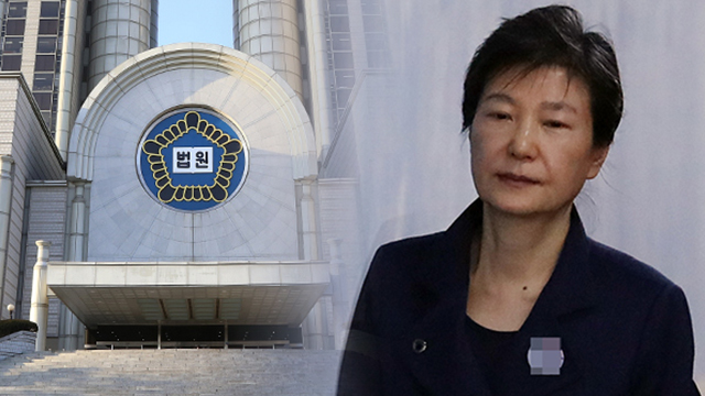 Court to Broadcast Ex-Pres. Park Geun-hye