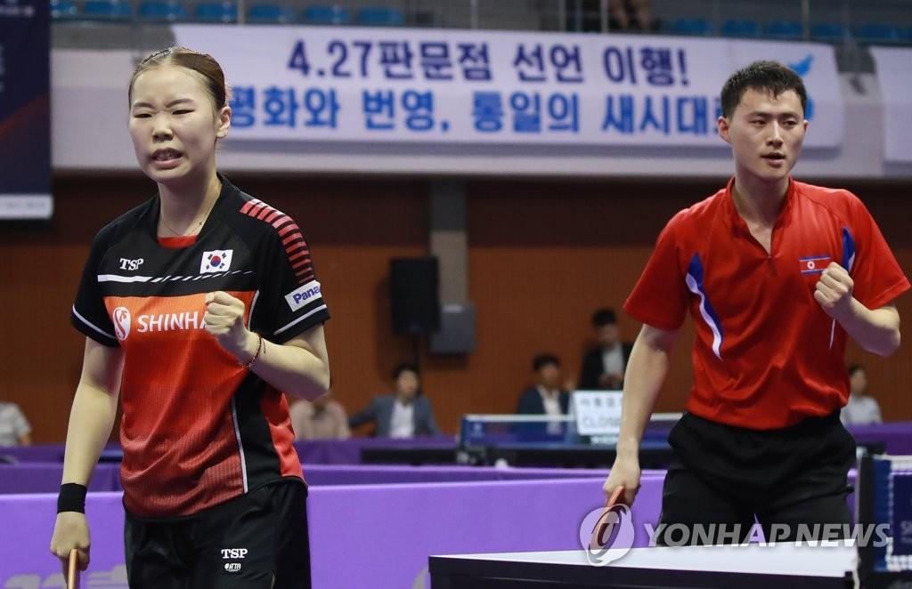 الفرق الكورية الموحدة تتقدم إلى دور الـ16 في بطولة تنس الطاولة