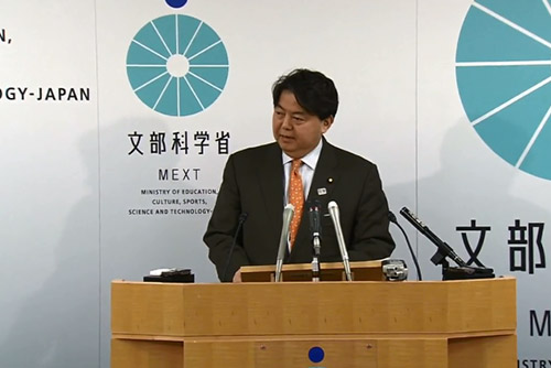 日本政府将义务实施独岛主权教育的时间提前三年