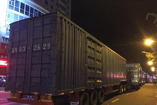شركات صينية وراء شحن الفحم الكوري الشمالي