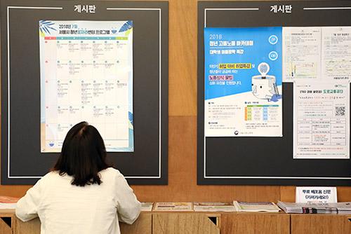GDP伸び率を2.9%に下方修正 韓国政府