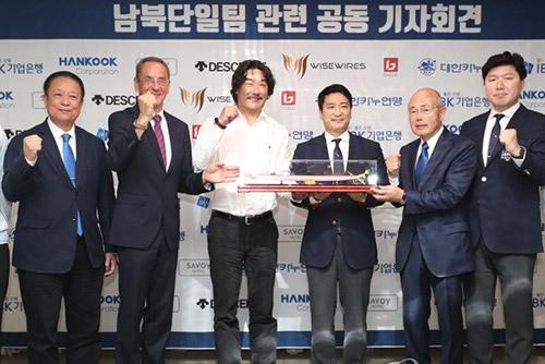 アジア大会カヌー 南北合同チーム結成