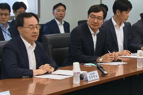 Les deux Corées démarrent leurs inspections conjointes des voies ferrées
