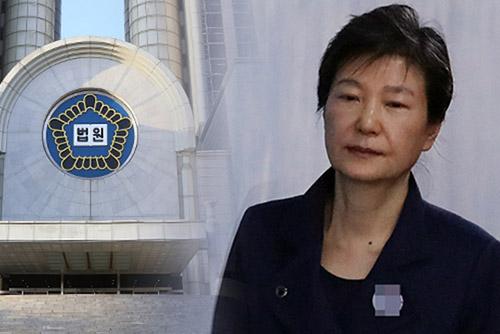 Condenan a Park Geun Hye a 32 años de prisión y 21.300 millones de wones de multa