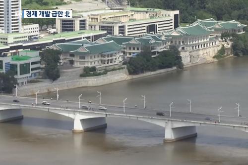 La croissance nord-coréenne atteint son plus bas niveau en 20 ans