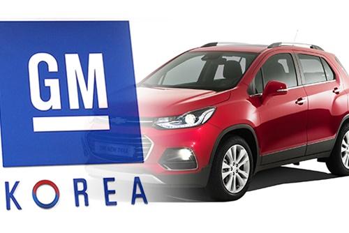 GM Korea producirá más coches SUV en su fábrica de Bupyeong