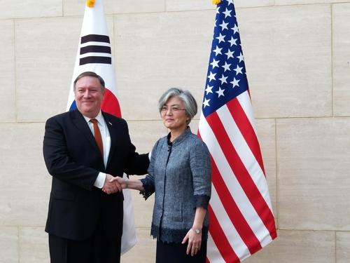 """Pompeo y Kang: """"El asunto nuclear norcoreano no se resolverá con unas cuantas reuniones"""""""
