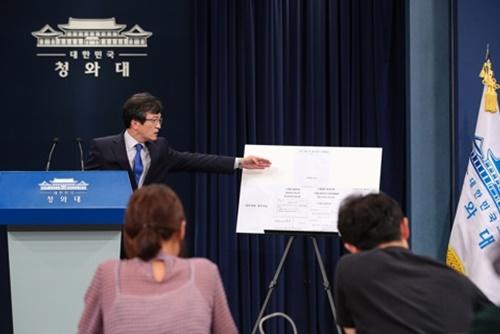 Weiteres Dokument bezüglich Prüfung des Ausnahmezustandes der Vorgängerregierung veröffentlicht