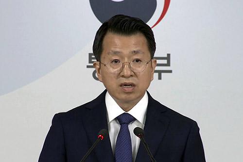 """통일부, """"대북 제재 완화 차원 접근 아냐""""...외교부 입장 재확인"""