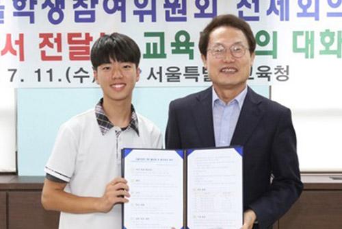 서울시 교육청, 서울-평양 학생 전통문화교류 추진