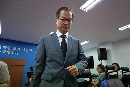 Special Counsel Denies Notifying Summons to Late Lawmaker