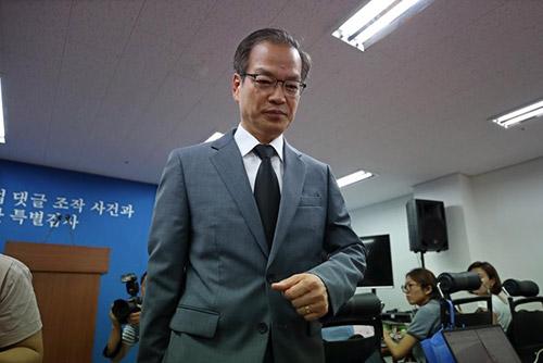 """허익범 특검 """"노회찬 비보에 침통한 마음"""""""