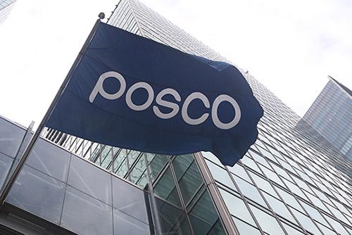 포스코 2분기 영업익 1조 2천523억 원…4분기 연속 1조 넘어