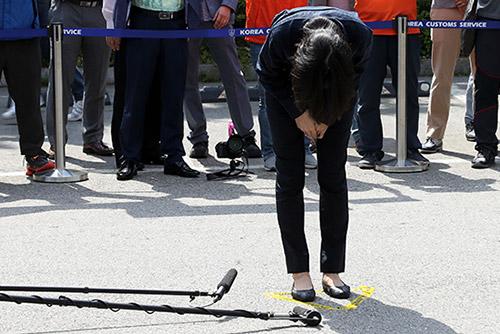Customs Office Seeks Arrest Warrant for Korean Air Heiress on Smuggling, Tax Evasion Suspicions