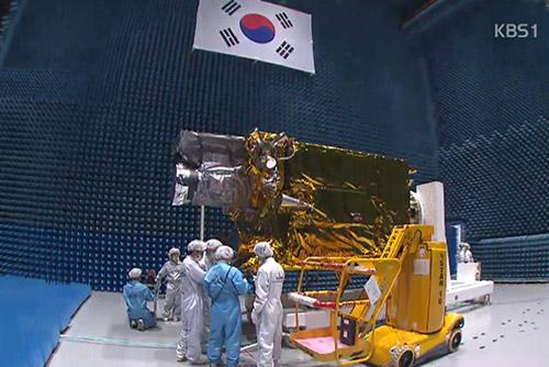 Hàn Quốc công bố vệ tinh quỹ đạo địa tĩnh đầu tiên được sản xuất bằng công nghệ trong nước