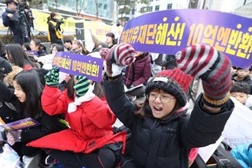 '위안부 합의' 일본 출연금 10억엔 대체할 정부 예비비 편성