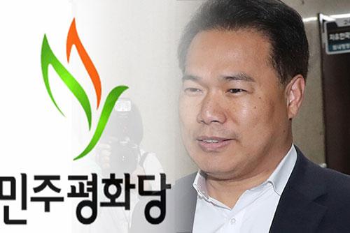 """평화당 """"공동교섭단체 재구성, 무리하게 진행 않을 것"""""""