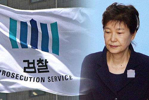 검찰, 박근혜 특활비 1심 '뇌물 무죄'에 불복…항소장 제출