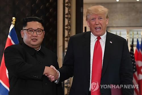 CNN: N. Korea Wants US to Make 'Bold Move' to Agree to Korean War Peace Treaty