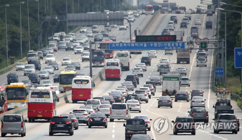 Summer Holiday Highway Traffic to Peak on Aug. 3