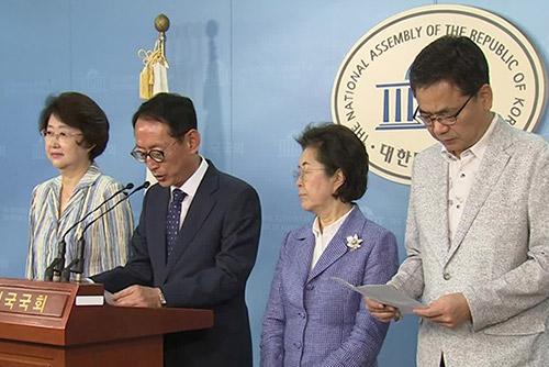 """한국당 """"김선수 대법관 후보자 자진사퇴해야"""""""
