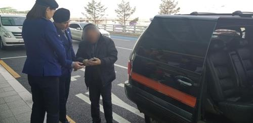 Police Arrest On-call Driver for Overcharging Foreigners