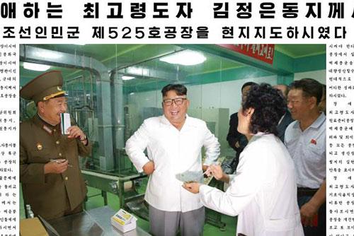 김정은, 이번엔 군식품 생산공장 방문...이틀 연속 공개행보