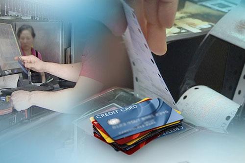 금융위, 카드수수료 인하 추진…'은산분리' 완화 촉구