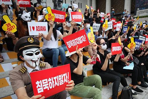 """아시아나 직원들 """"박삼구 퇴진·기종 단순화·임원 교체"""" 요구"""