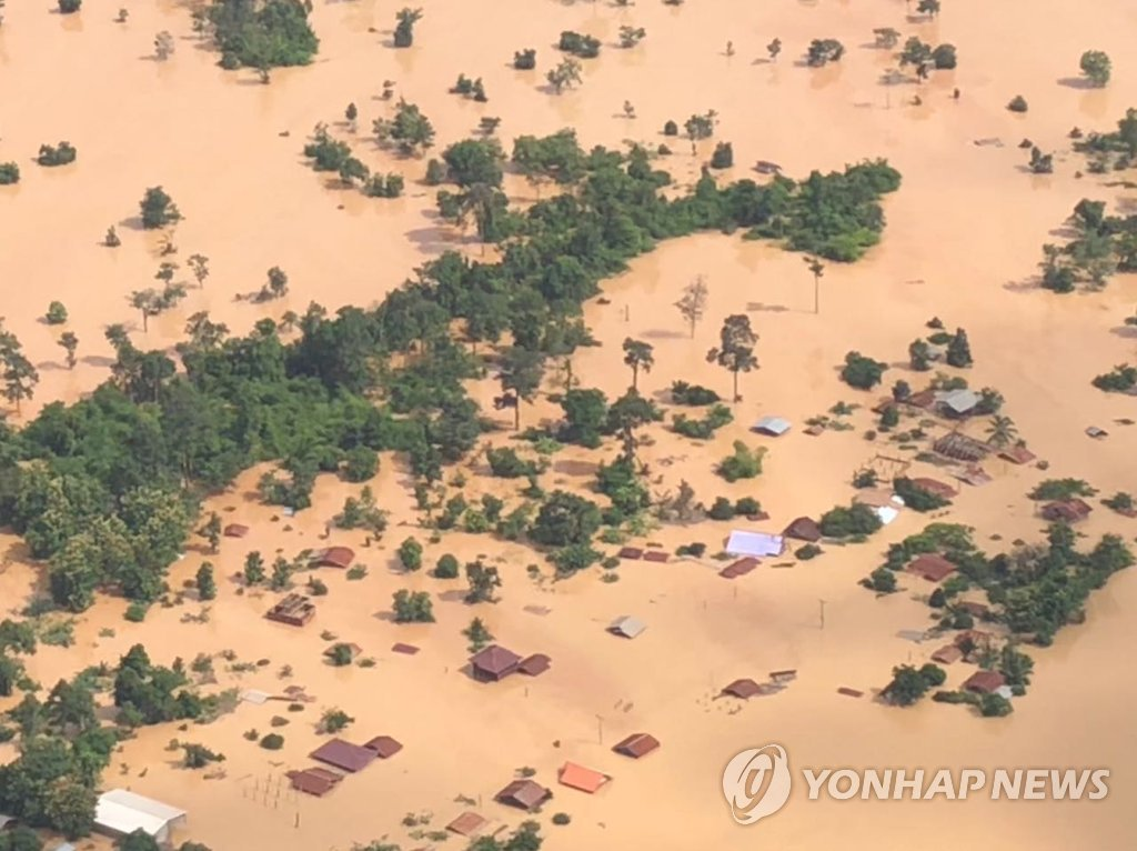Rescuers search for missing after Laos dam collapse