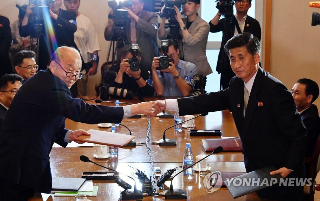 Korea Selatan dan Korea Utara Bertukar Hasil Pencarian untuk Reuni Keluarga Terpisah